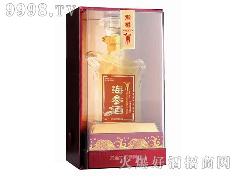 瀚樽海参酒礼盒
