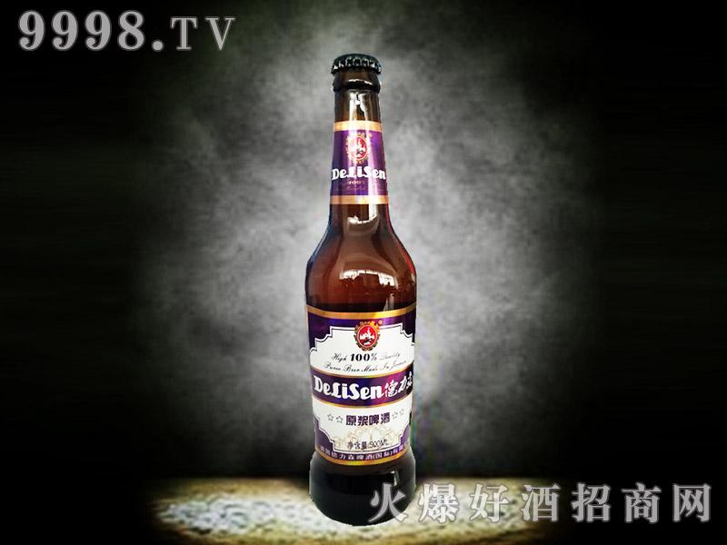 德力森原浆啤酒(棕瓶)