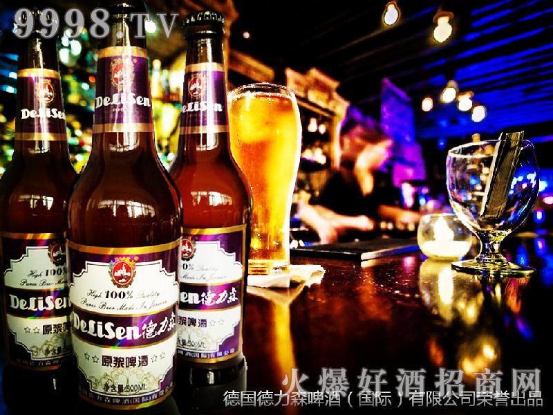 德力森原浆啤酒(四星)