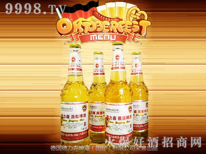 德力森原浆啤酒(经典款)