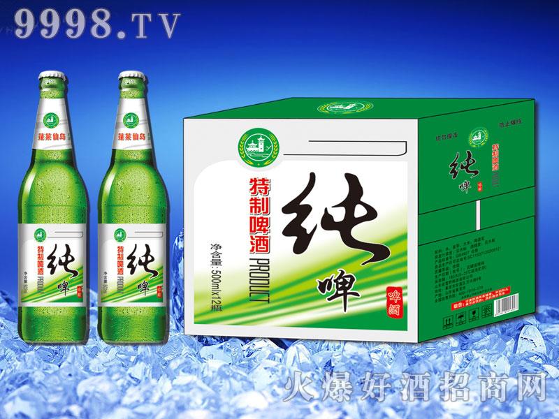 蓬莱仙岛特制纯啤500ml