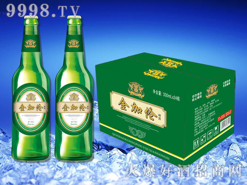 金加伦啤酒330ml(绿瓶)