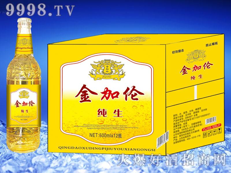 金加伦纯生啤酒500ml(白瓶)