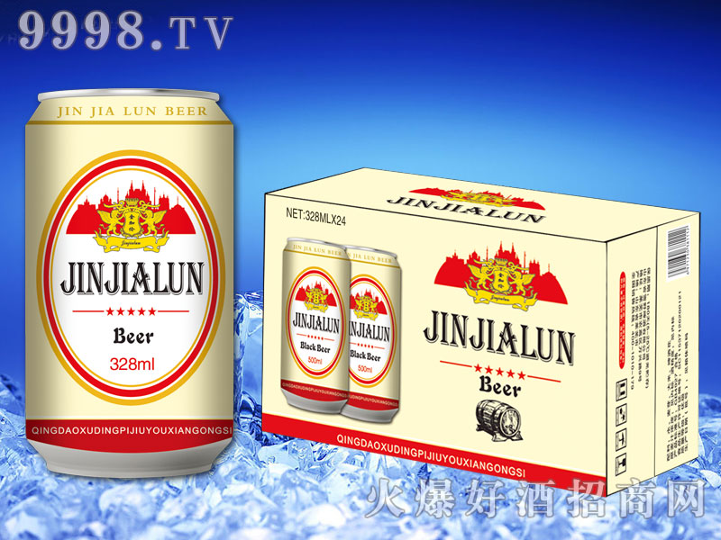 金加伦啤酒328ml(罐)