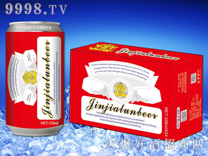 金加伦啤酒328ml
