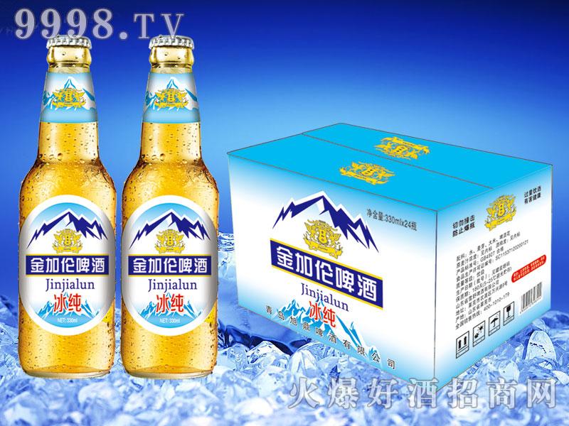 金加伦冰纯啤酒330ml(瓶装)
