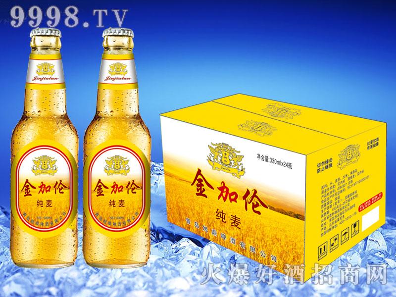 金加伦纯麦啤酒330ml(瓶装)