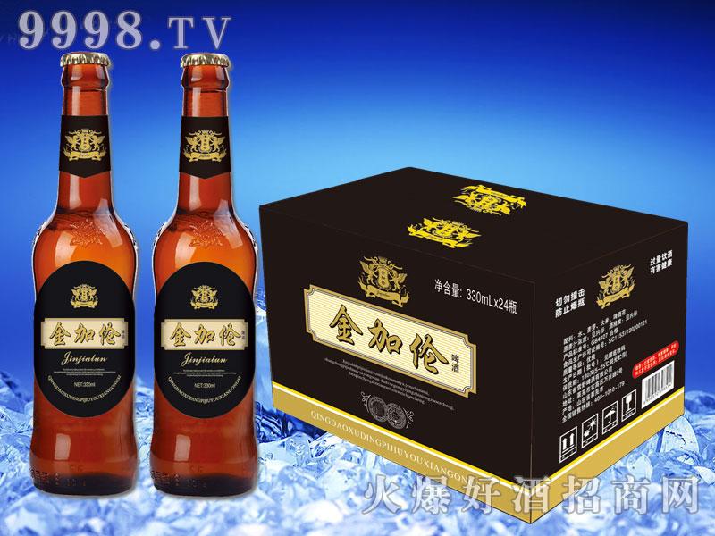 金加伦啤酒330ml×24瓶