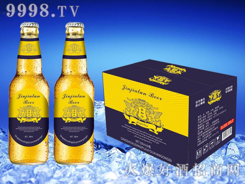 金加伦啤酒330ml(瓶装)