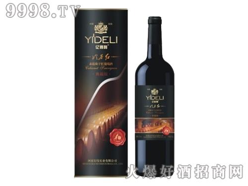 冷谷红窖藏圆桶赤霞珠干红葡萄酒