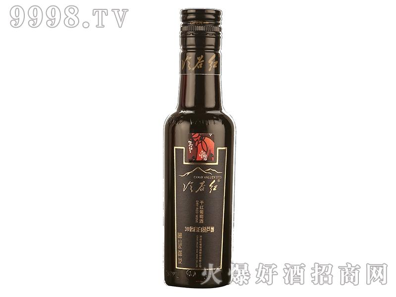 冷谷红187毫升30倍高白藜芦醇赤霞珠干红葡萄酒