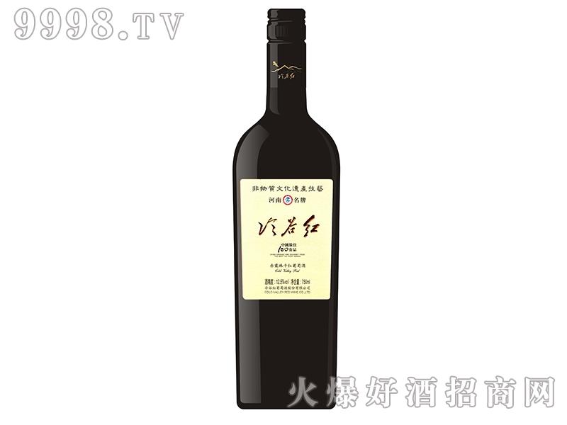 冷谷非遗纪念版干红葡萄酒