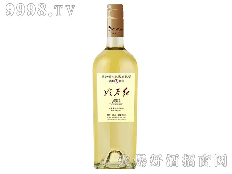 冷谷非遗纪念版干白葡萄酒