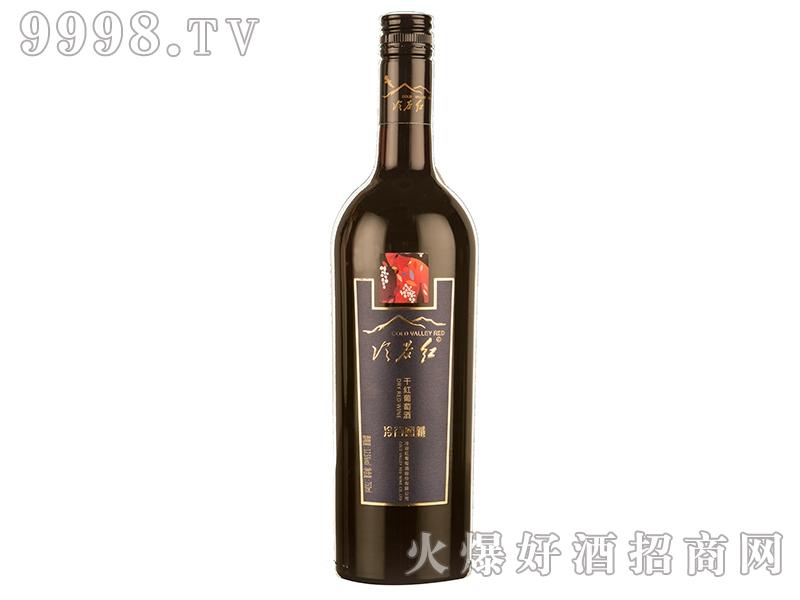 冷谷红窖藏干红葡萄酒