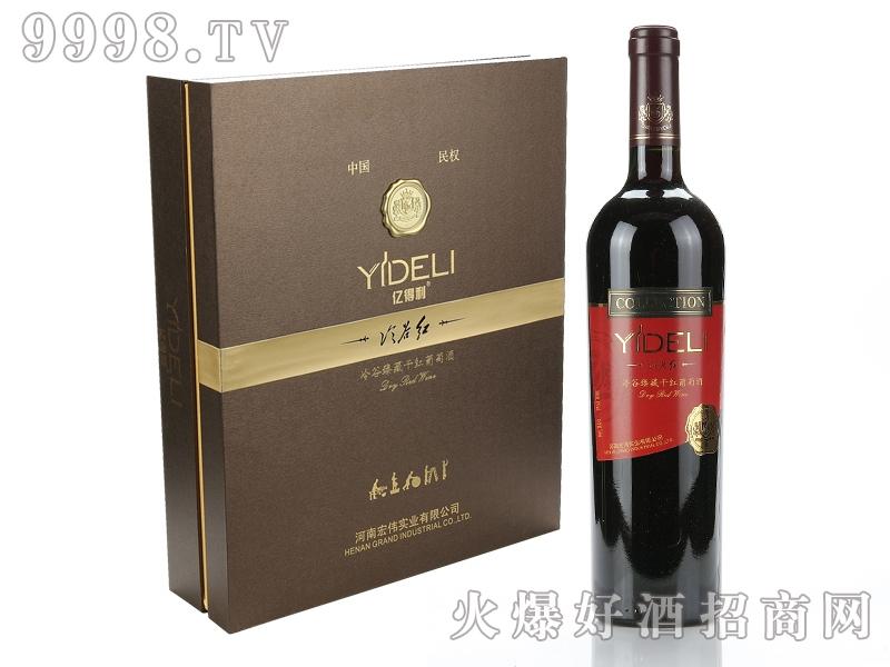 冷谷臻藏双支礼盒干红葡萄酒