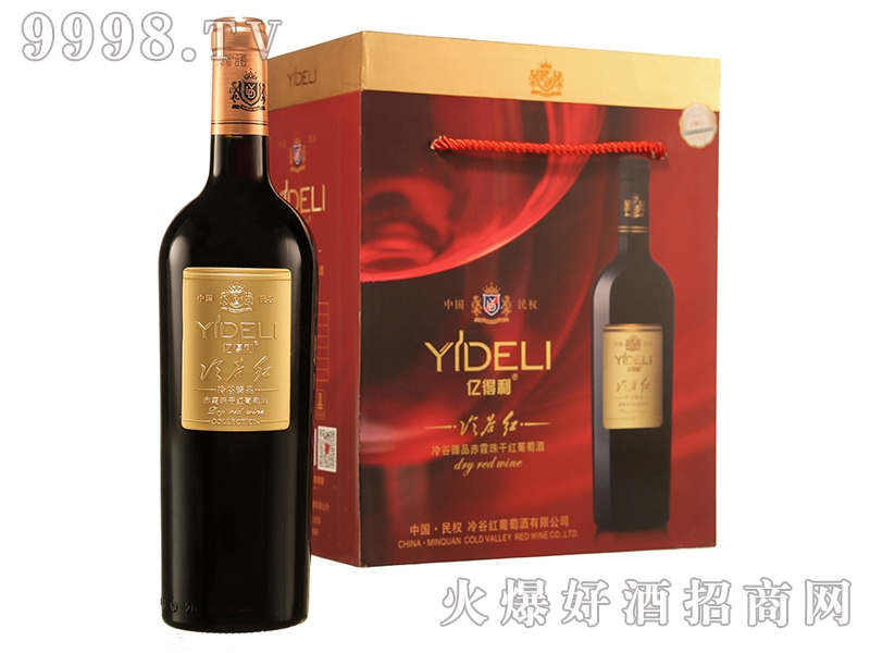 冷谷臻品赤霞珠干红葡萄酒