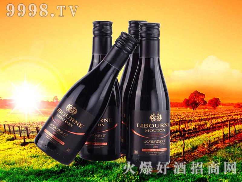法国木桐干红葡萄酒迷你装