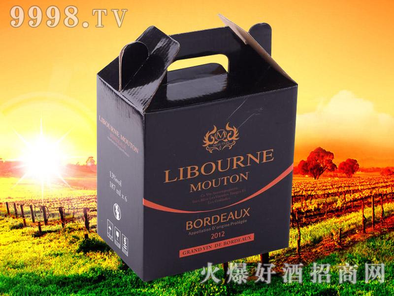 法国木桐干红葡萄酒迷你装(盒)