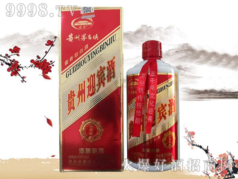 虢酱贵州迎宾酒经典版