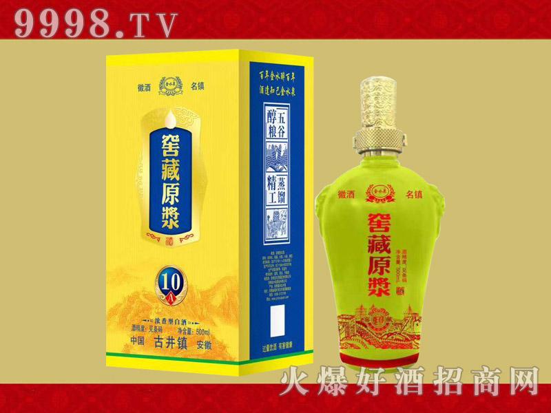 金水泉窖藏原浆酒A10
