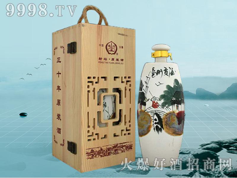 亳州贡酒-封坛