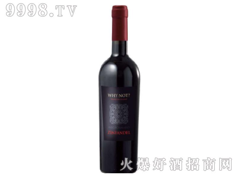 意大利佳酿红葡萄酒