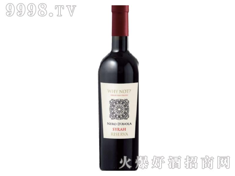 意大利珍藏红葡萄酒