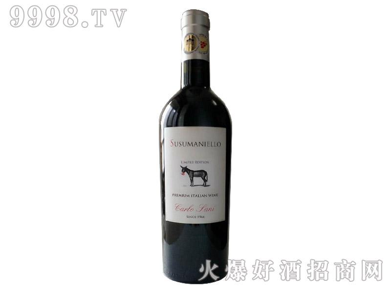 意大利苏曼尼罗红葡萄酒(限量版)
