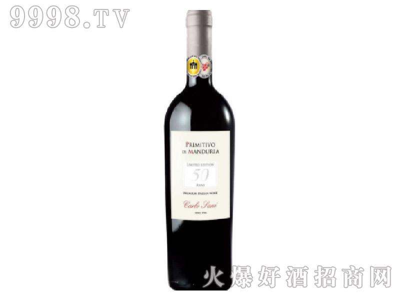 意大利粉黛佳酿红葡萄酒