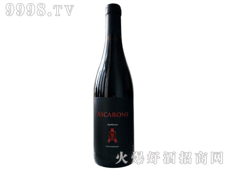 意大利阿斯戛雅红葡萄酒