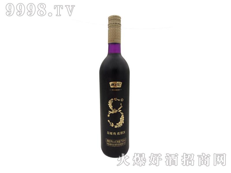 唯之友蓝莓红酒8度
