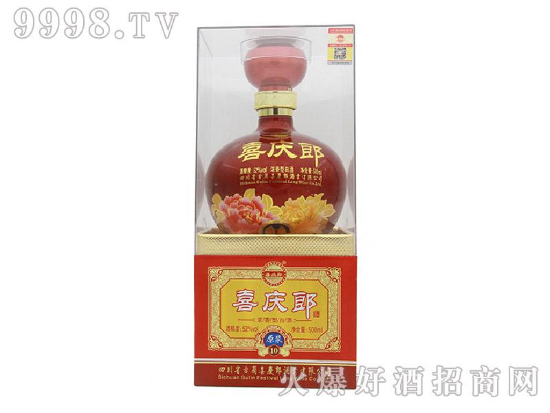 喜庆郎酒・原浆10