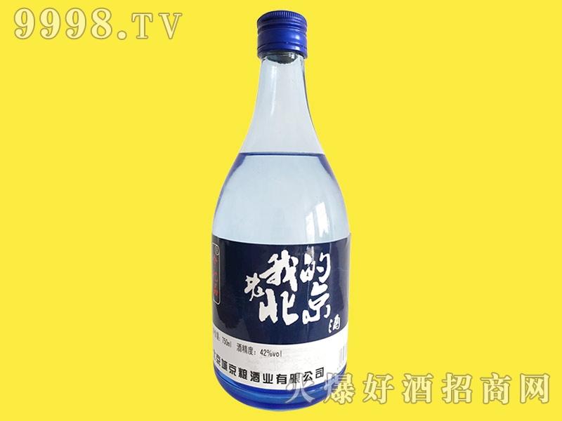我的老北京酒750ml