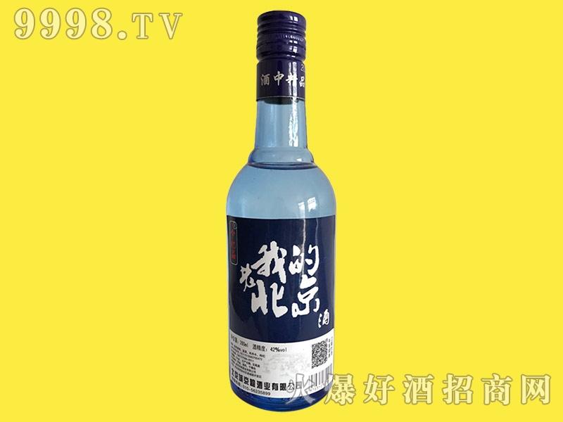 我的老北京酒