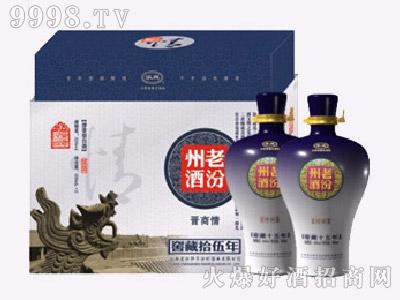 老汾州酒・晋商情陈酿15(双瓶)