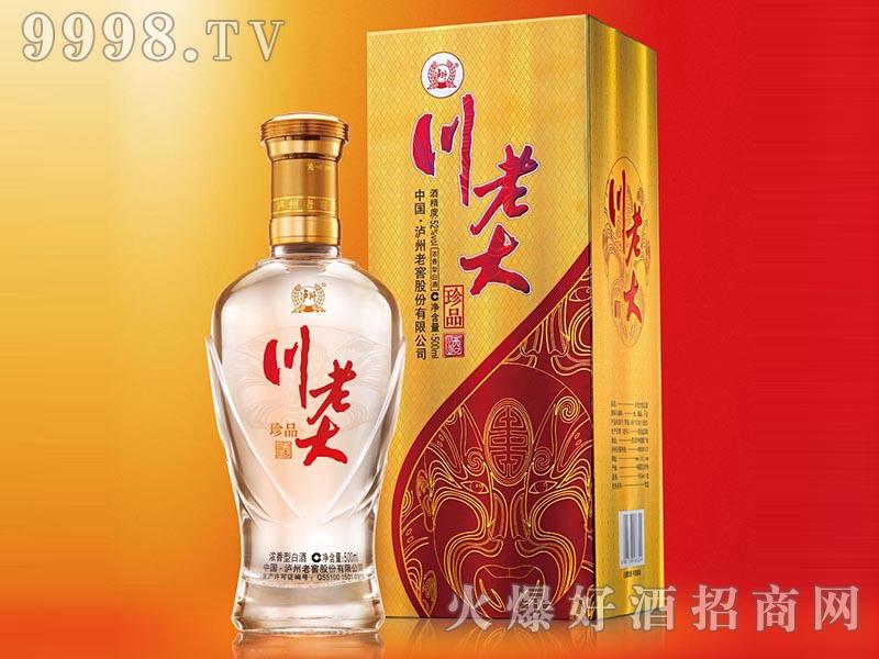 川老大酒-珍品