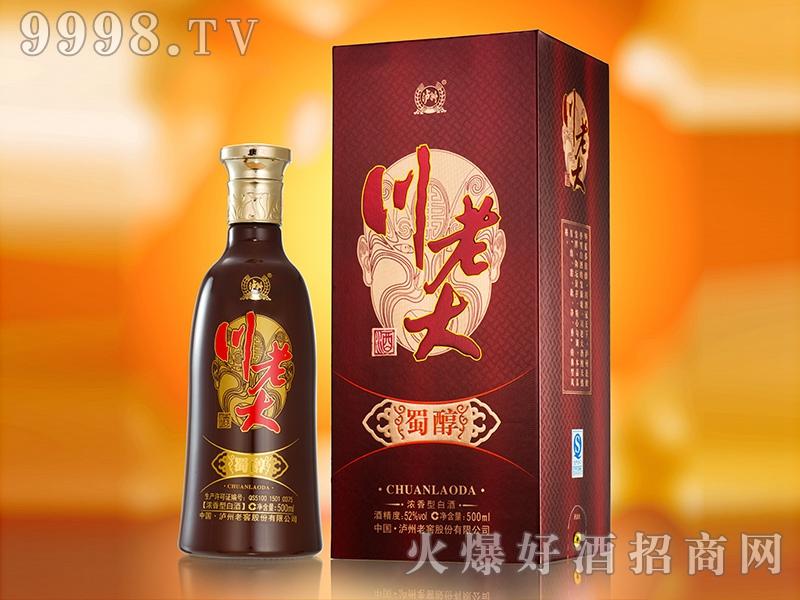 川老大酒-蜀醇
