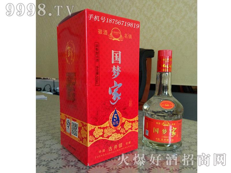 国梦家原浆酒5