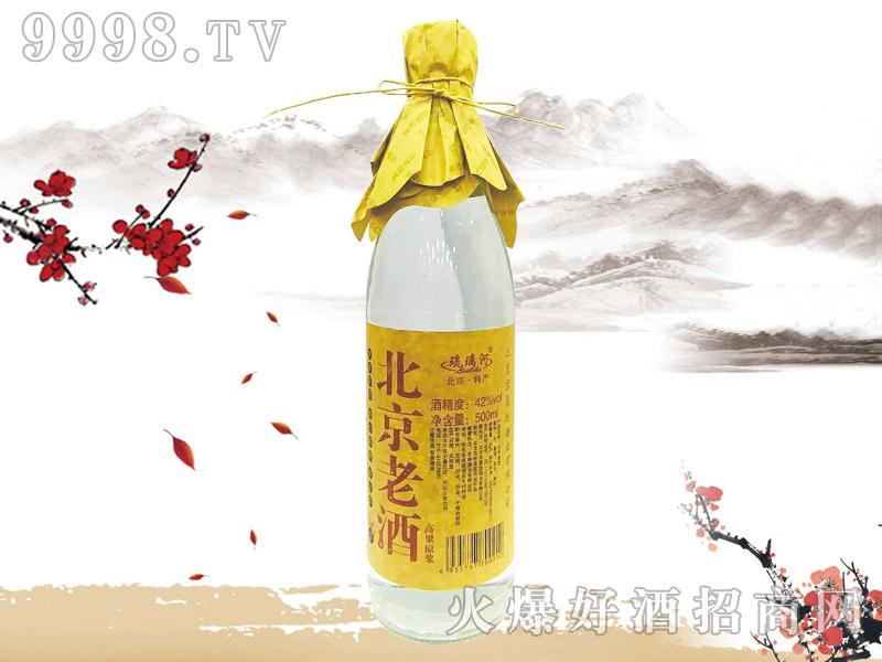琉璃河北京老酒高粱原浆500ml