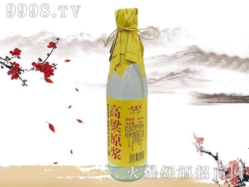 琉璃河高粱原浆酒42°350ml