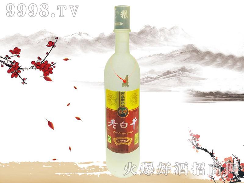 京坤老白干酒67°