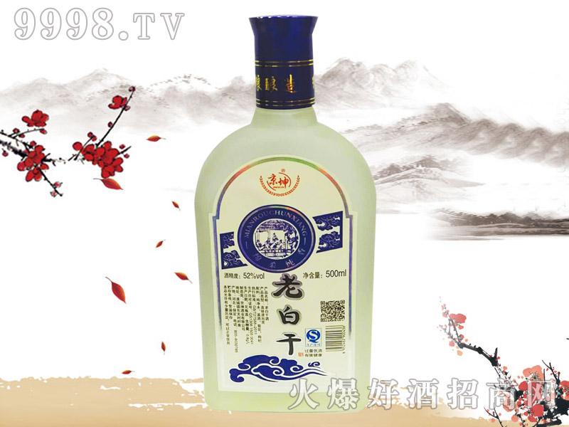 京坤老白干酒52°