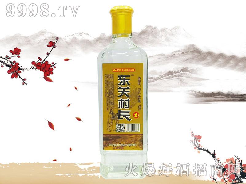 东关村长酒浓香美酒典范