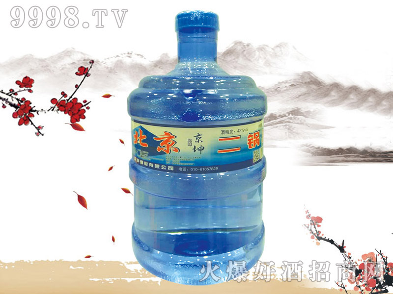 京坤北京二锅头酒(桶)