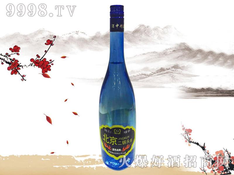 京坤北京二锅头酒蓝色经典
