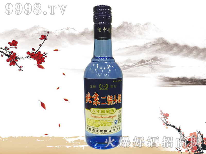 京坤北京二锅头酒陈酿8 250ml