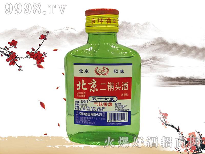 京坤北京二锅头酒100ml