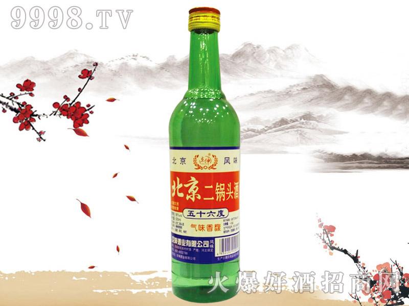 京坤北京二锅头酒56°
