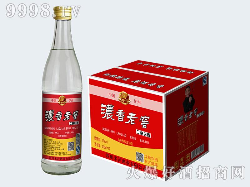 雪仔浓香老窖二曲白酒(定制产品)