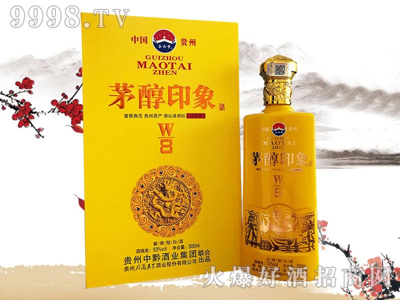 茅醇印象酒W8(黄)